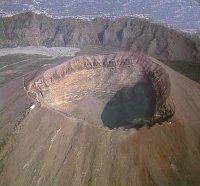 Извержение до 1883 года
